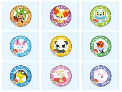 9 badges ronds multicolores avec personnages pokemon