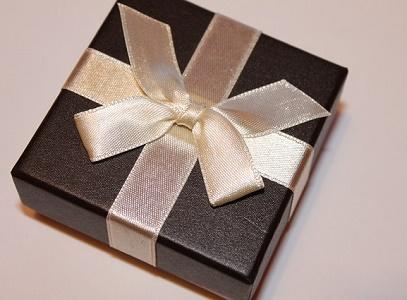 cadeau de pendaison de crémaillère
