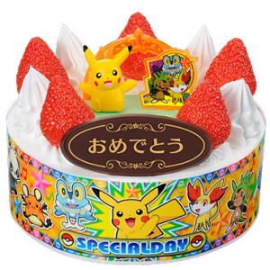 gateau d 39 anniversaire pokemon pikachu myplanner le blog. Black Bedroom Furniture Sets. Home Design Ideas
